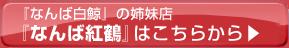 Ustreamボタン